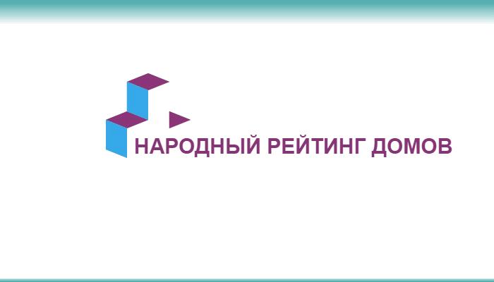 Управляющие компании москвы по коммерческой недвижимости рейтинг аренда офисов Москва из первых рук